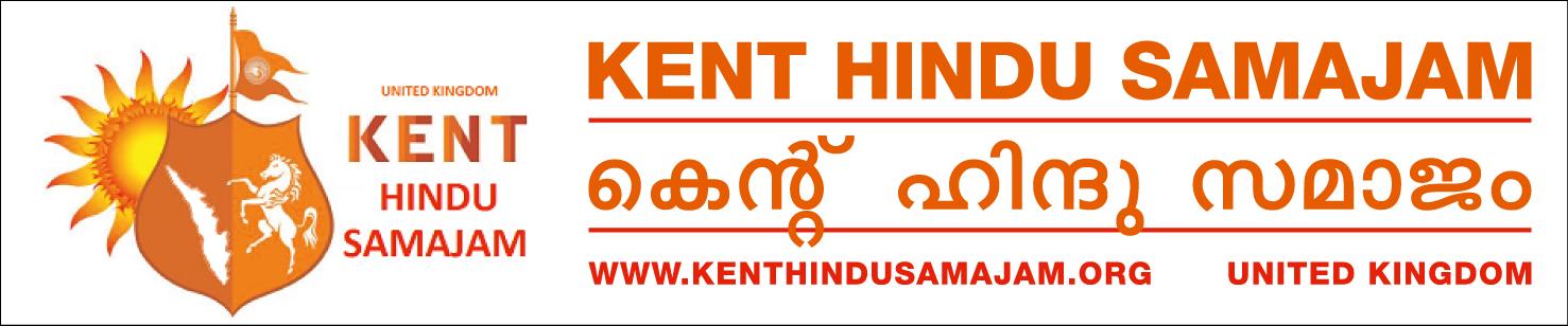 Kent Hindu Samajam