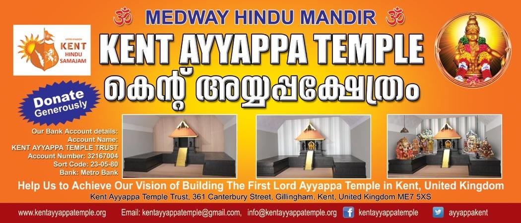 Donate to Kent Ayyappa Temple