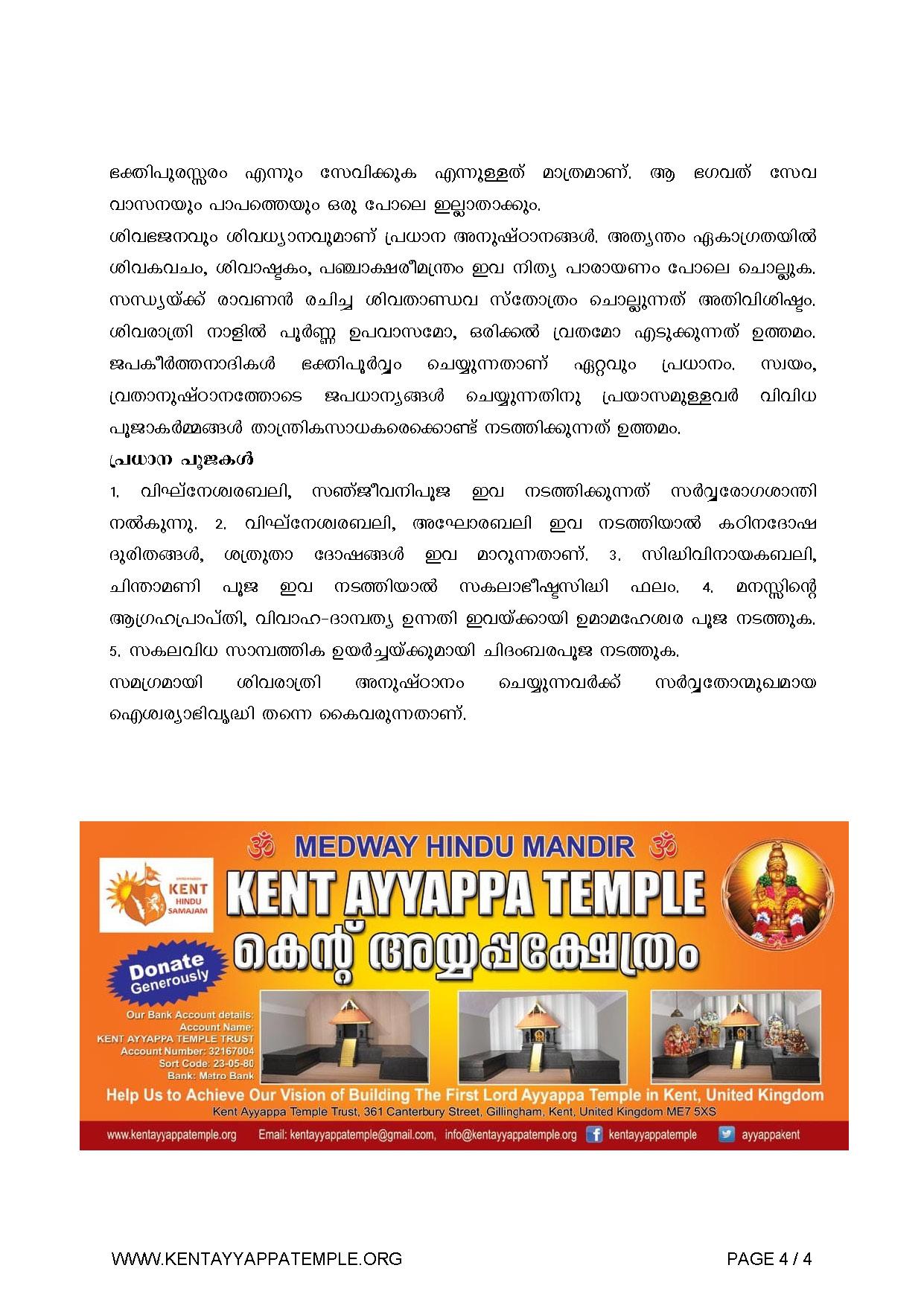 Shivaratri Celebrations by Kent Ayyappa Temple
