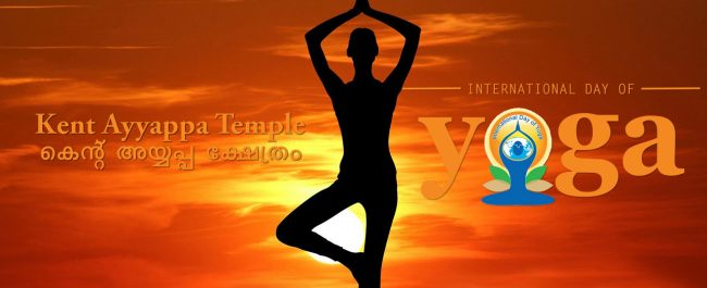 International Day of Yoga celebrations