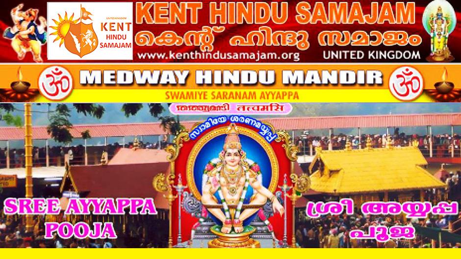 Ayyappa Pooja Celebrations