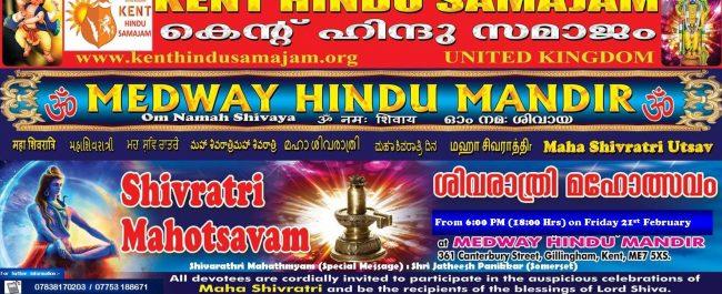 Kent Hindu Samajam Celebrates Maha Shivrathri 2020