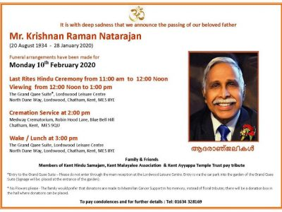 The funeral service and cremation of Mr Krishnan Raman Natarajan, Kent Hindu Samajam